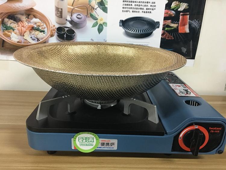 黄金锅 雪花铜锅 压纹铜锅 料理铜火锅