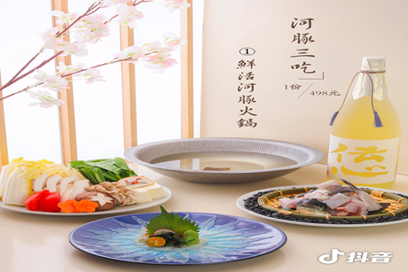 河豚火锅 寿喜锅