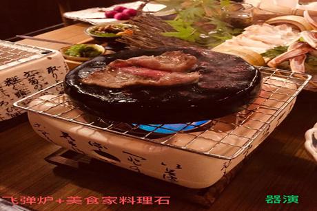 美食家料理石